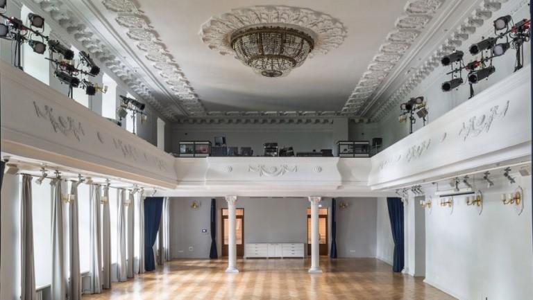Свадьба в историческом особняке - особняк на Волхонке, Главный зал